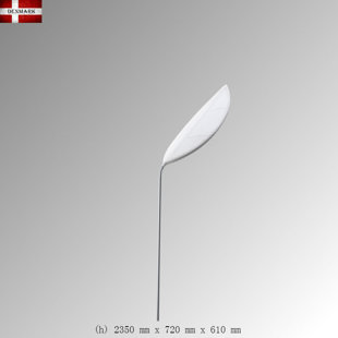 Umbriel - 1 (Лампа)